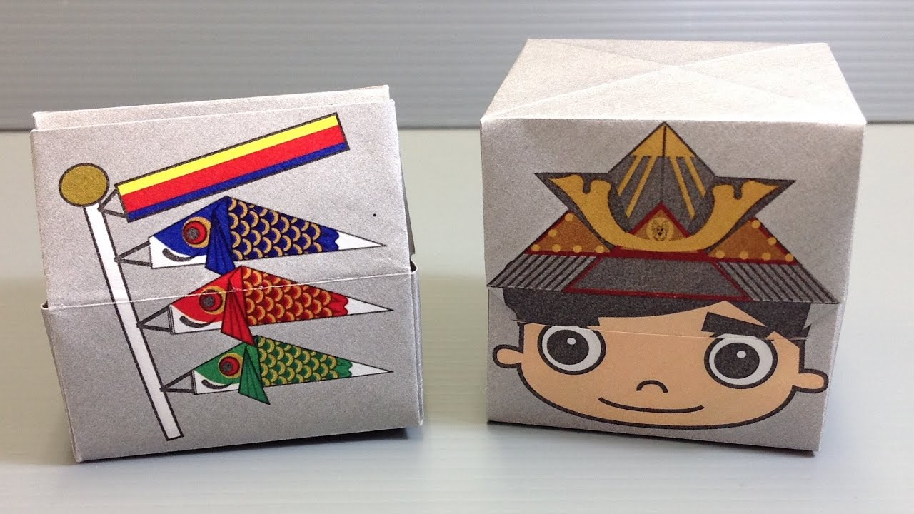Origami Children's Day Gift Box - Print Your Own - YouTube - photo#11