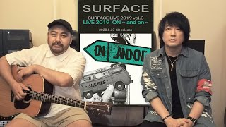 SURFACEデビュー22周年 & ON and on 先行配信コメント