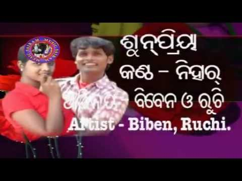 oriya album geeta video download hd
