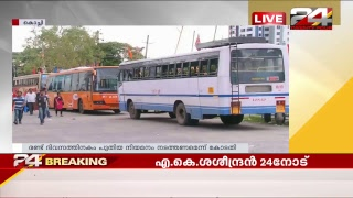 24 News Live | Live Malayalam News | Twenty Four | BehTube