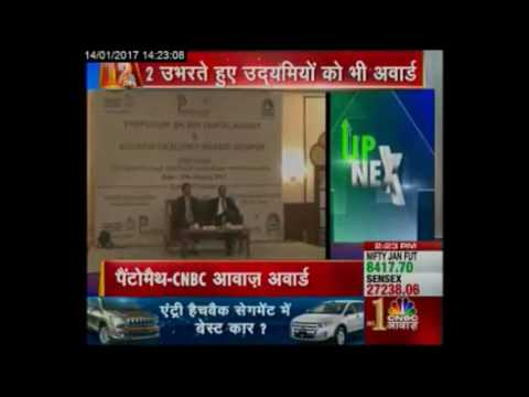 Symposium on SME Capital Market& Business Excellence Awards Jodhpur