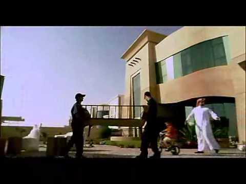 Riyad Bank LOANS