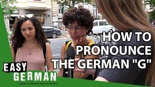 How to pronounce tнe German