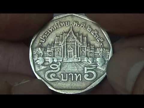 เหรียญ5บาทรัชกาลที่9พศ2535