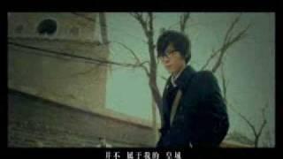 WangXiaokun 王啸坤 - *NEW ALBUM  Beijing Xia Yu Le 北京下雨了 - MV