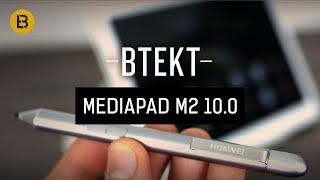 Huawei Mediapad M2 10.0 Premium Edition Unboxing + Hands-on | Tech Bazaar