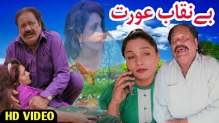 Benaqab Aurat | Heart Touching Story That Will Make You Cry | New Punjabi Emotional Story | Jugni TV