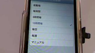 Currency-iPhoneアプリ紹介 / iPhone5動画解説