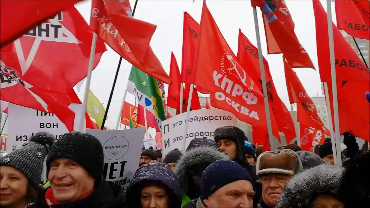 """Москва выступила против Путина, Медведева и Собянина: """"Долой мусорную власть!"""""""