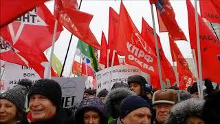 Москва выступила против Путина, Медведева и Собянина: 'Долой мусорную власть!'