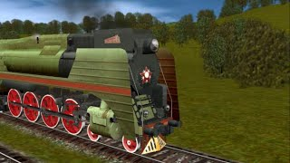 train hornz