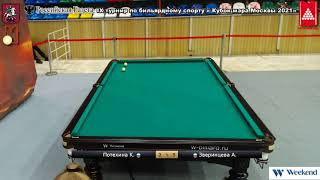 IX турнир по бильярдному спорту « Кубок мэра Москвы» 06.05 TV16