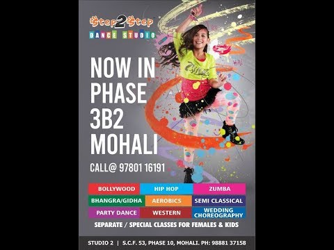 Step2Step Dance Studio | Now In Phase 3B2, Mohali | 9780116191