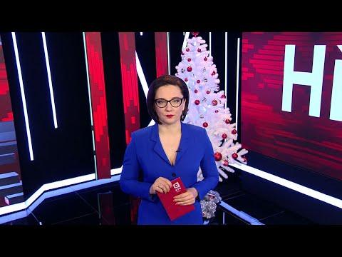 Новости недели. Беларусь. 5 января 2020. Самое важное