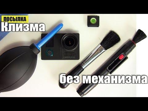 Camera Cleaning Kit Hot Shoe Spirit Lens Pen Air Blowing Cloth