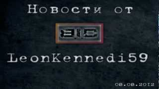 Новости о канале LeonKennedi59