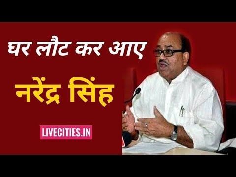 HAM के बागी गुट ने Jitan Ram Manjhi को अध्यक्ष पद से हटाया, JDU में शामिल होंगे Narendra Singh