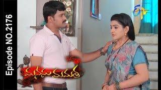 Manasu Mamata   11th January 2018    Full Episode No 2176  ETV Telugu
