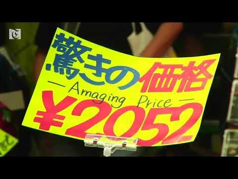 Japan's economy puts on best winning streak in 28 years