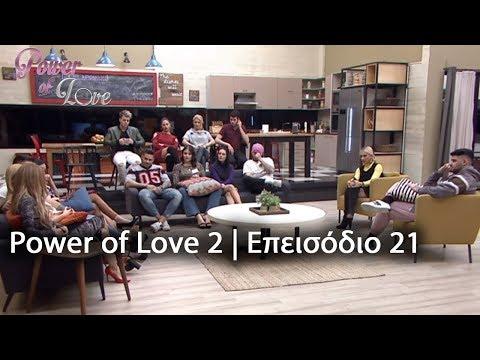 Power of Love 2 | Επεισόδιο 21