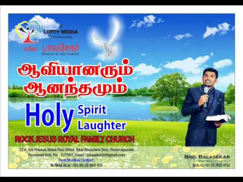 Apol 104 gospel message