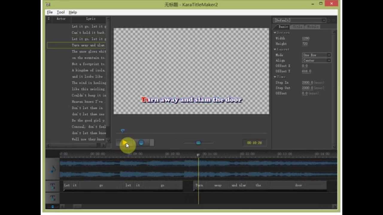 how to make a karaoke video
