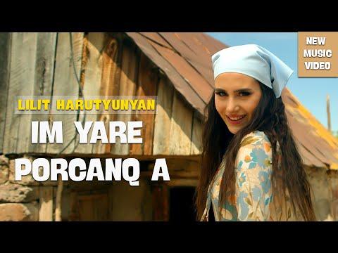 Lilit Harutyunyan - Im yare porcanq a (2020)