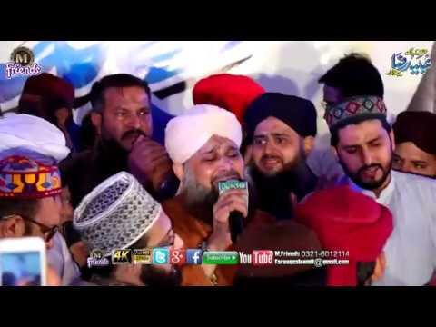 Tajdar E Haram Salam BY Qibla Alhaj Muhammad Owais Raza Qadri Sb.