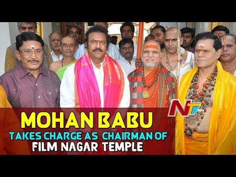 Mohan Babu Takes Oath as Chairman of Film Nagar Daiva Sannidhanam Temple || NTV