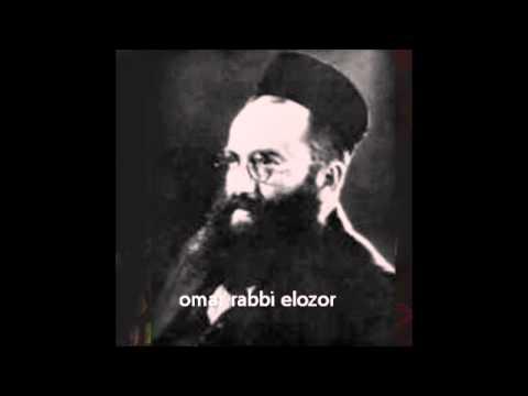 yossele rosenblatt - omar rabbi elozor