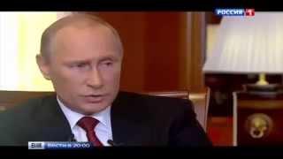 Крым путь домой!Путин личнно командовал операцией