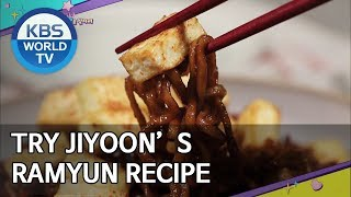 Try Jiyoon's ramyun recipe [Happy Together/2019.07.11]