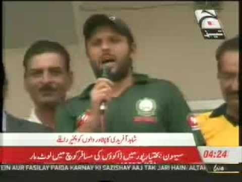 Shahid Afridi Speaking Pashto Language