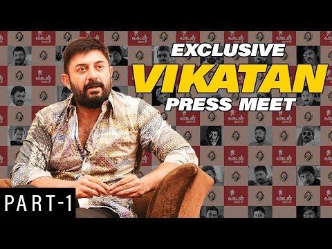 13 வருடங்கள் மிஸ் ஆனது ஏன்? நான் மீண்டுவர Mani Ratnam செய்த மேஜிக் | Arvind Swamy Vikatan Press Meet
