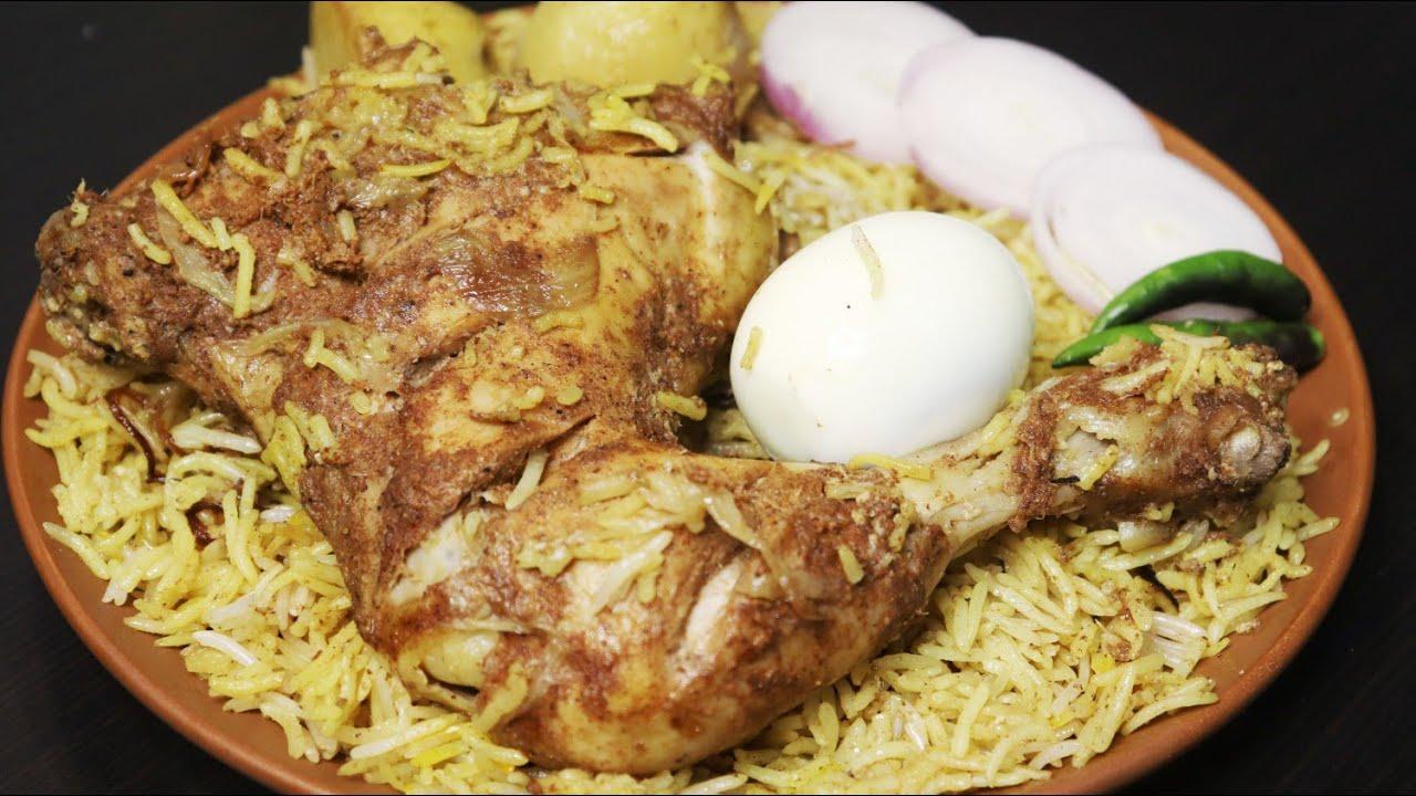 চিকেন বিরিয়ানি প্রেশার কুকারে ঝরঝরে ভাবে বানিয়ে ফেলুন সহজে  Chicken kacchi biryani Easy recip