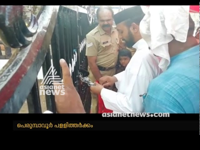 Orthodox-Jacobite conflict in Perumbavoor Church