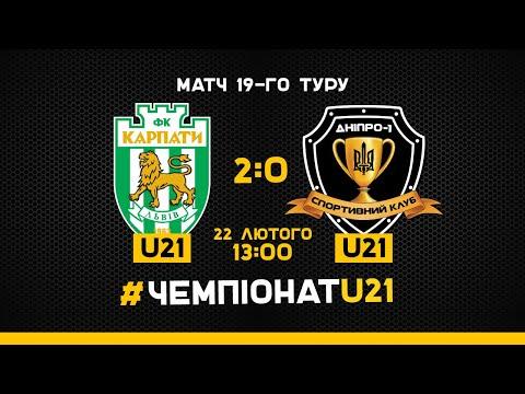 """U-21. 19-й тур. """"Карпати"""" - """"Дніпро-1"""""""