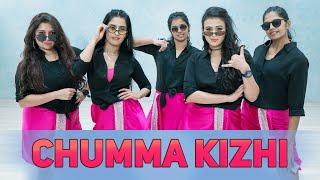 Chumma Kizhi Song | Darbar | Team Naach Choreography I Gaana Exclusives
