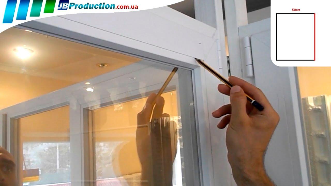 Установка Рулонных штор открытого типа на окна и Тканевых ролет с .