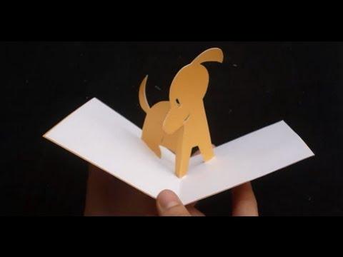 3d Cute Puppy Pop Up Card Tutorial Youtube