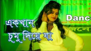 একখান চুমু দিয়ে যা | Akkhan chumma deye ja | Rajshahi University | রাজশাহী বিশ্ববিদ্যালয় | Ru Tv