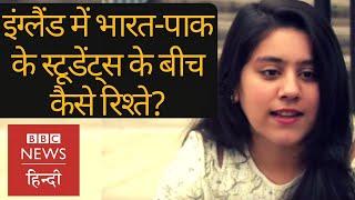 World Cup: Manchester में पढ़ने वाले India और Pakistan के students एक साथ कैसे रहते हैं?