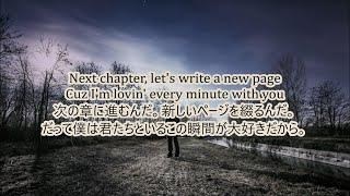 洋楽 和訳 Area21 - Lovin' Every Minute ft. Martin Garrix & Maejor