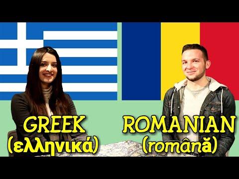 Similarities Between Greek and Romanian
