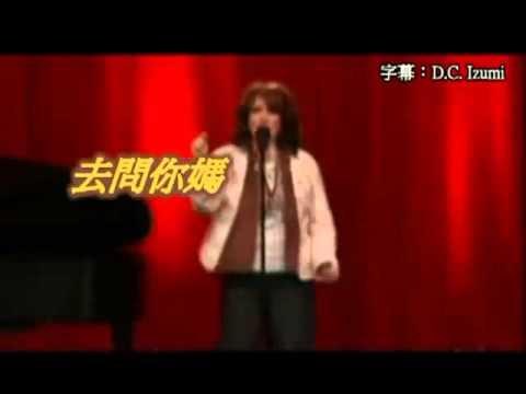 爸爸之歌全程(請先看媽媽之歌) High quality and size] - YouTube