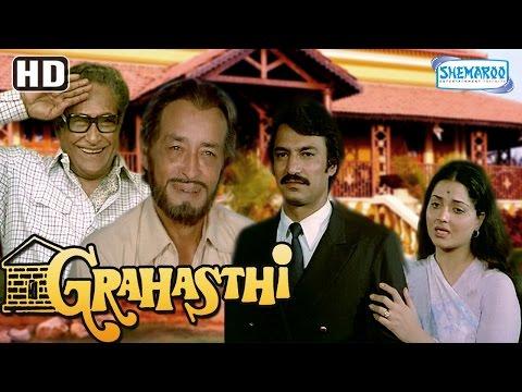 Grahasthi (HD} - Ashok Kumar - Manoj Kumar - Rajshree - Mehmood - Hindi Film - (With Eng Subtitles)