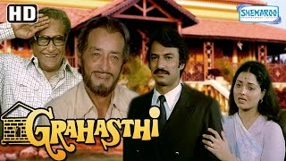 Grahasthi (HD} - Ashok Kumar - Manoj Kumar - Rajshree - Mehmood - Hindi Film - (With Eng Subtitles)
