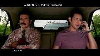 mahesh babu-2018 movie Bharat Ane Nenu telugu official teaser [t-timepass-series]