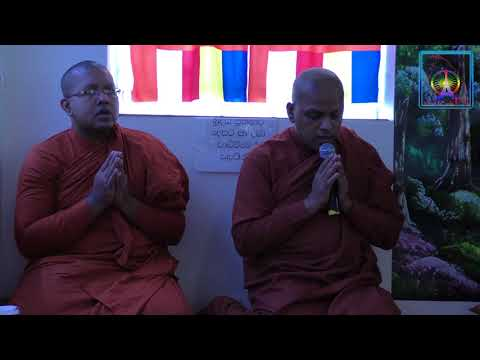 28th anniversary of International Buddhist Center  -France 10 Sep 2017