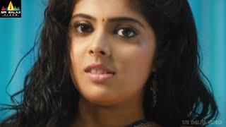 Love You Bangaram Movie Scenes | Shravya Romance with Rajiv | Sri Balaji Video